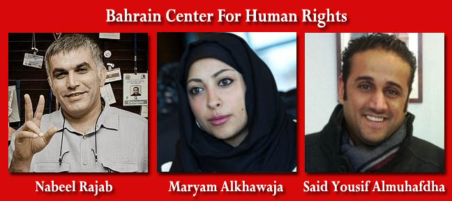 Bahrain Center for Human Rights