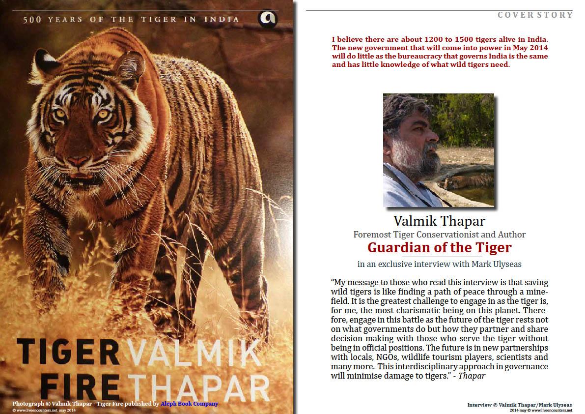 Valmik Thapar Guardian of the Tiger - Page 01