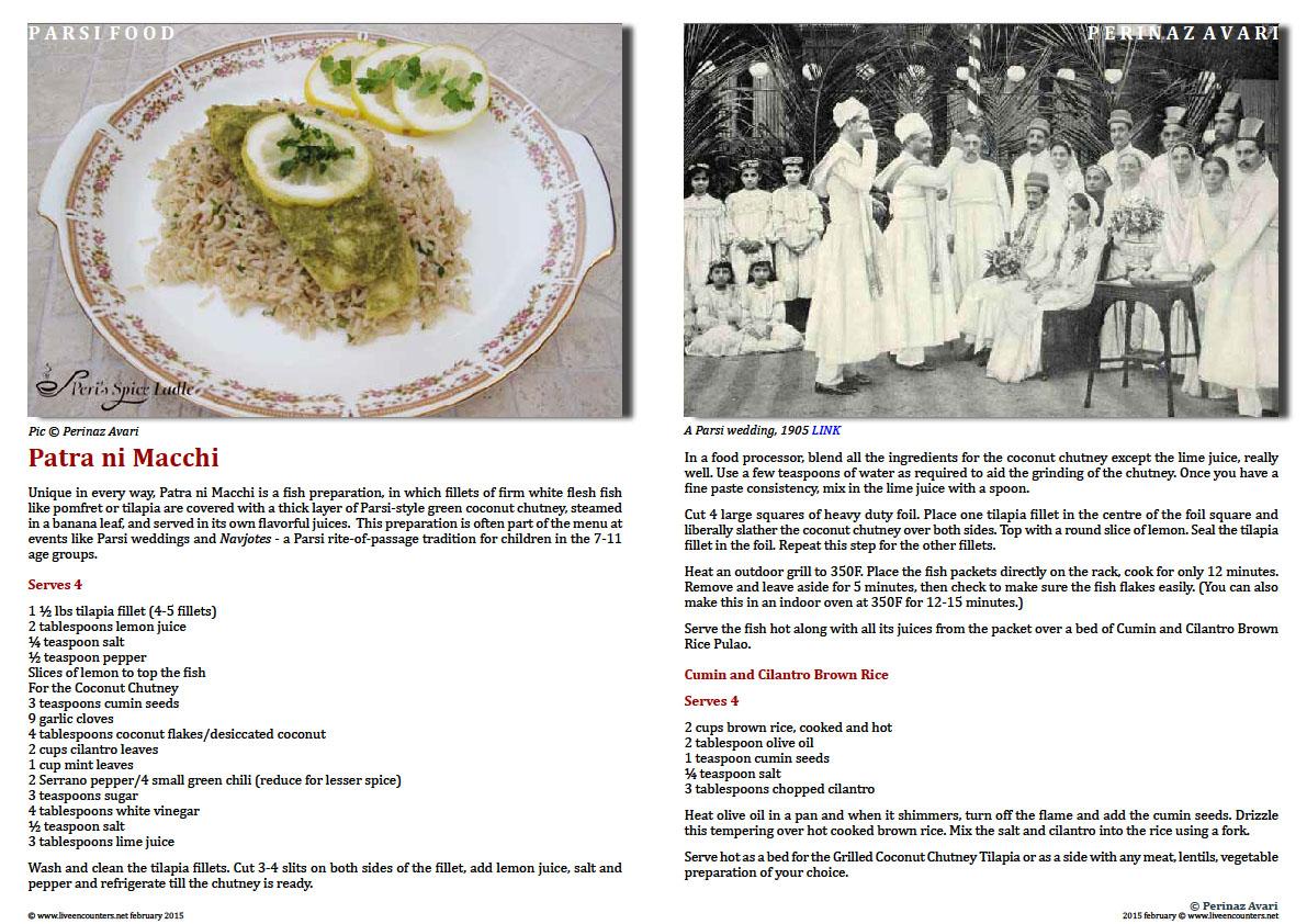 Page Three Perinaz Avari -  Jamva Chalo Ji