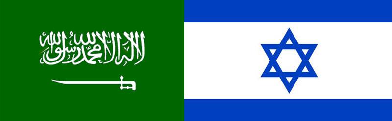 Saudi-Israeli Alliance