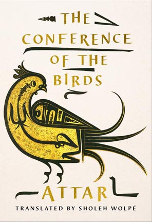 The Conference of Birds Sholeh Wolpe