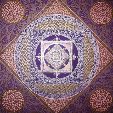 Enlightenment Mandala for June © Patricia Fitzgerald