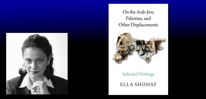 Profile FB Professor Ella Habiba Shohat Live Encounters Magazine October 2017