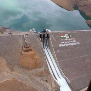 Aerial view of Salma Dam built by India at US$300 million