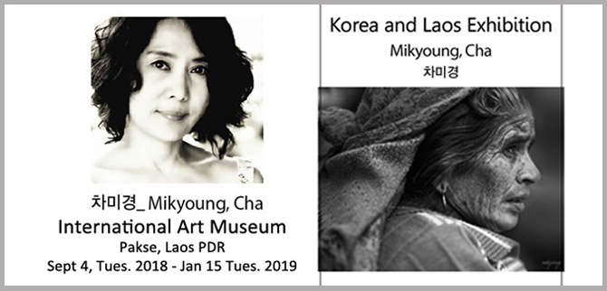 Mikyoung Cha Exhibition