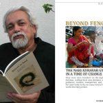 01 Randhir Khare LE Mag June 2012