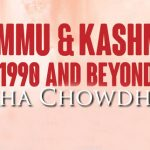 Profile Rekha Chowdhary LE Feb 2020
