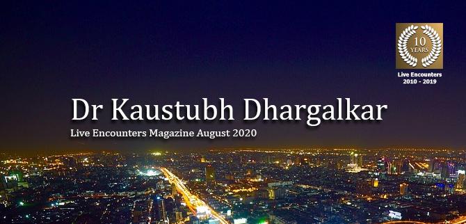 Dhargalkar Profile LE MAG