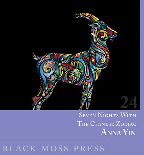 Seven Nights by Anna Yin