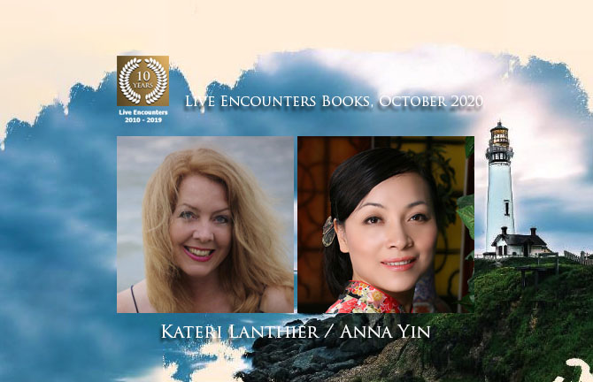Kateri Yin Profile