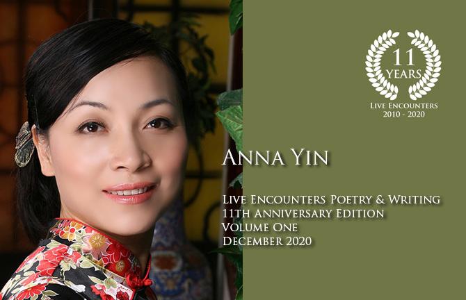 Yin profile Dec 2020