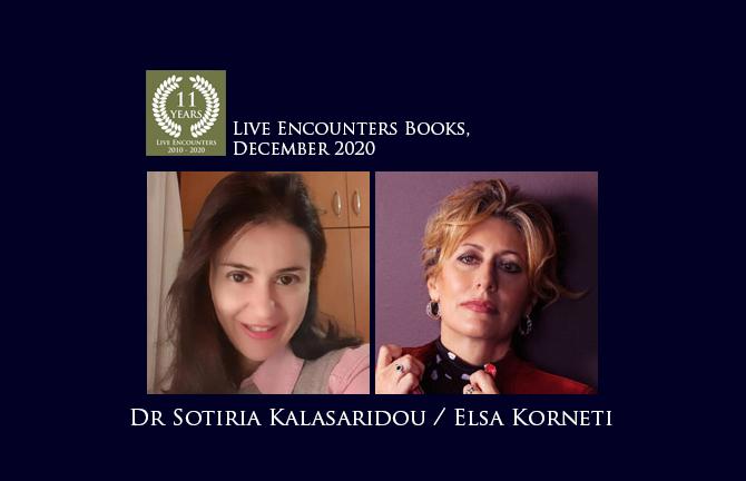 Kalasaridou Korneti LE Books Dec 2020