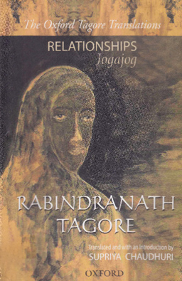 Relationships by Rabindranath Tagore